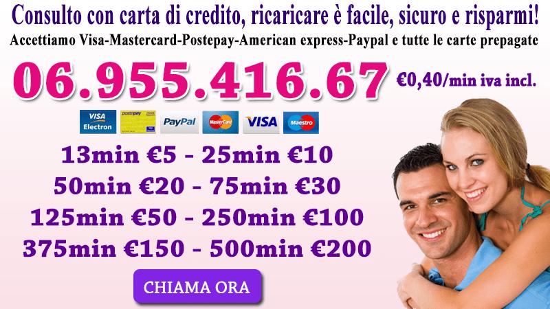 consulto cartomanti con carta di credito